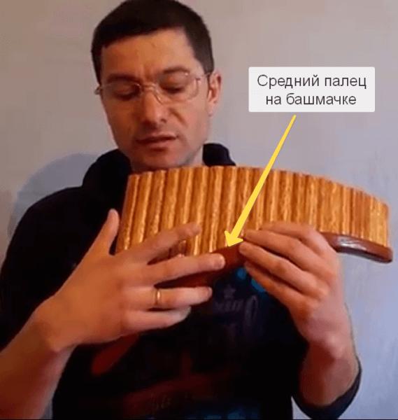 флейта пана средний