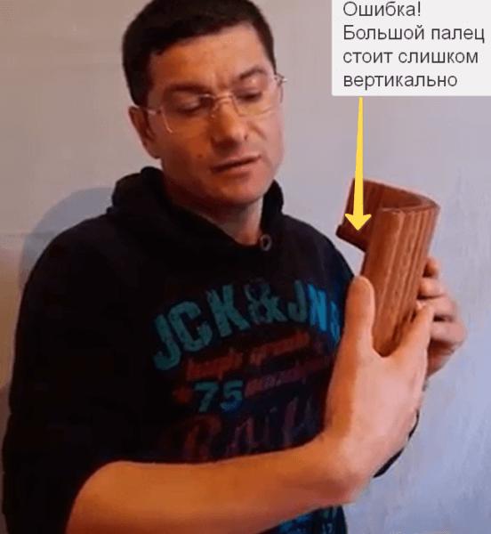 флейта Пана слишком прямо