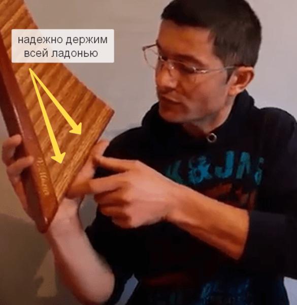 флейта Пана на лодонь
