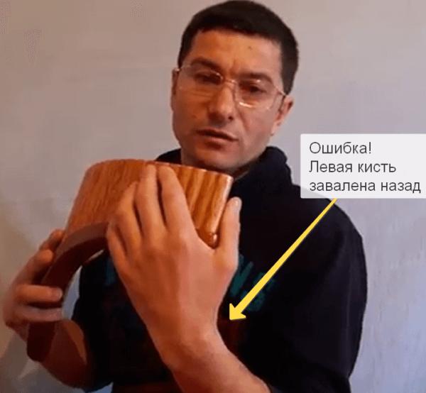 кисть завалена назад флейта пана