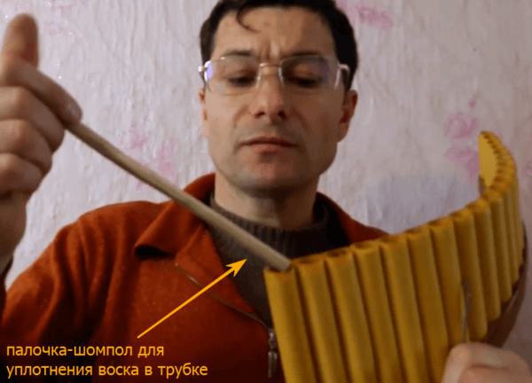 шомпол флейта пана